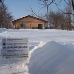 iarna-2010-032